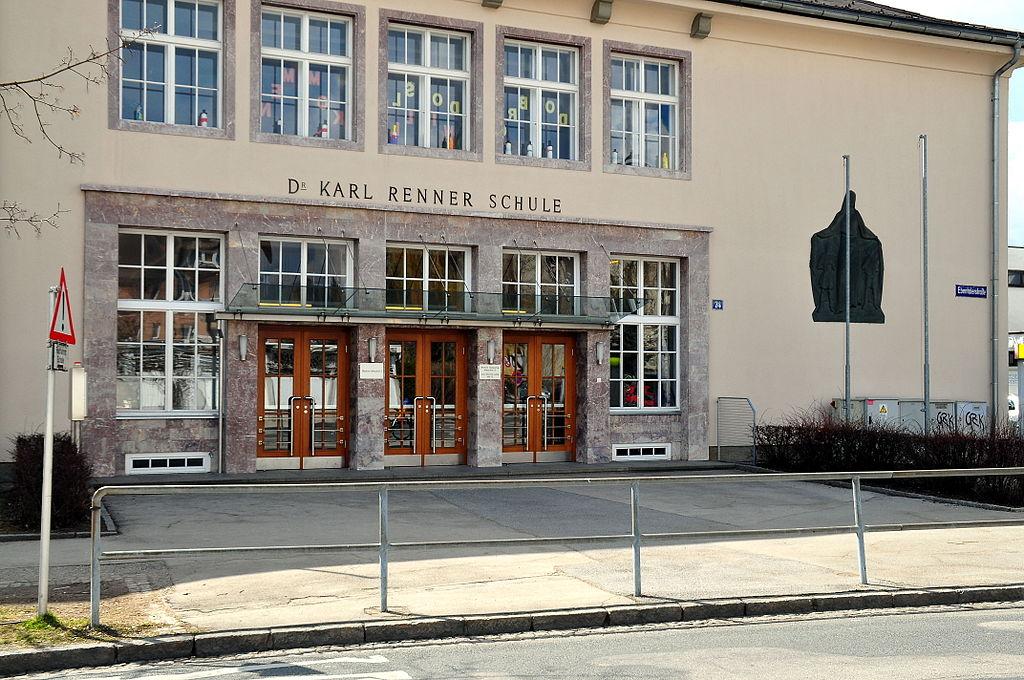 Volksschule (Dr. Karl Renner-Schule) © by Johan Jaritz